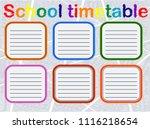 background frame design of... | Shutterstock .eps vector #1116218654
