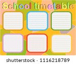 school timetable  a weekly... | Shutterstock .eps vector #1116218789