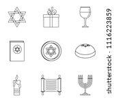fanatic icons set. outline set... | Shutterstock .eps vector #1116223859