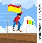 skateboarder doing extreme ... | Shutterstock .eps vector #1116235091