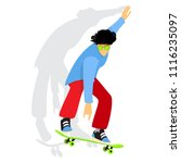 young guy skateboarder jump on... | Shutterstock .eps vector #1116235097