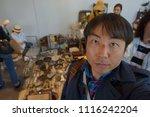 tokyo  japan  05 08 2017   a... | Shutterstock . vector #1116242204