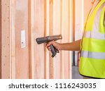 worker man holding bar code... | Shutterstock . vector #1116243035
