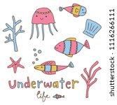 undewater life  vector set | Shutterstock .eps vector #1116266111