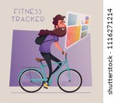 funny man with long beard ride... | Shutterstock .eps vector #1116271214