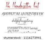 pen lettering vector alphabet...   Shutterstock .eps vector #1116273941