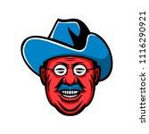 mascot icon illustration of... | Shutterstock .eps vector #1116290921