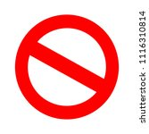 vector stop sign icon. no sign  ... | Shutterstock .eps vector #1116310814
