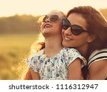 happy fashion kid girl... | Shutterstock . vector #1116312947