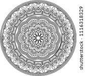 figure mandala for coloring...   Shutterstock .eps vector #1116318329
