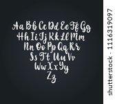 calligraphic straight font... | Shutterstock .eps vector #1116319097
