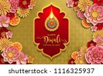 happy diwali festival card with ... | Shutterstock .eps vector #1116325937