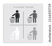 trash bin flat black and white...   Shutterstock .eps vector #1116335729