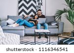 young marriage resting on... | Shutterstock . vector #1116346541
