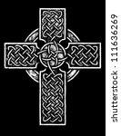 Ancient Celtic Cross  Black An...