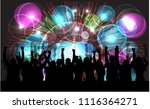 dancing people silhouettes.... | Shutterstock .eps vector #1116364271