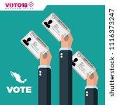 mexico elections  elecciones...   Shutterstock .eps vector #1116373247
