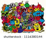 funny monsters pattern for... | Shutterstock .eps vector #1116380144
