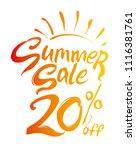 summer sale vector illustration.... | Shutterstock .eps vector #1116381761