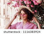 outdoor close up portrait of... | Shutterstock . vector #1116383924
