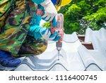technician working renew the... | Shutterstock . vector #1116400745