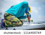 technician working renew the... | Shutterstock . vector #1116400769