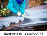 technician working renew the... | Shutterstock . vector #1116400775