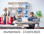 businessman working with... | Shutterstock . vector #1116413621