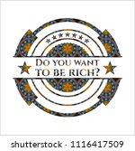 do you want to be rich ... | Shutterstock .eps vector #1116417509