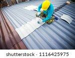 technician man working renew... | Shutterstock . vector #1116425975