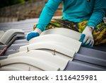 technician man working renew... | Shutterstock . vector #1116425981