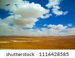 qinghai tibet plateau scenery... | Shutterstock . vector #1116428585