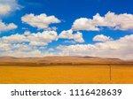 qinghai tibet plateau scenery... | Shutterstock . vector #1116428639