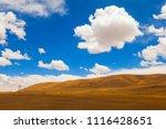 qinghai tibet plateau scenery... | Shutterstock . vector #1116428651
