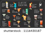 menu. set of vector... | Shutterstock .eps vector #1116430187