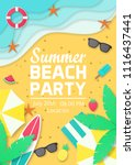 template of summer party poster ... | Shutterstock .eps vector #1116437441