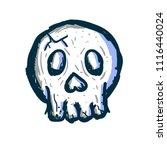 hand drawn skull isolated on... | Shutterstock .eps vector #1116440024