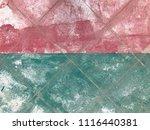 cement ground  concrete floor... | Shutterstock . vector #1116440381