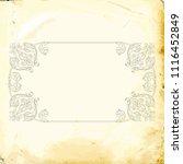 retro baroque decorations... | Shutterstock .eps vector #1116452849