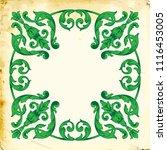 retro baroque decorations... | Shutterstock .eps vector #1116453005