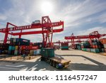 jiujiang china june 19  2018 ... | Shutterstock . vector #1116457247