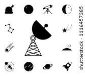 radio telescope icon. detailed... | Shutterstock .eps vector #1116457385
