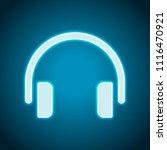 simple headphones icon. neon...