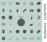 global radio antenna icon.... | Shutterstock .eps vector #1116472031