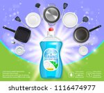 dishwashing liquid products... | Shutterstock .eps vector #1116474977