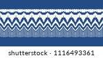 ikat seamless pattern. vector... | Shutterstock .eps vector #1116493361