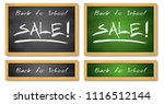 back to school sale banners.... | Shutterstock .eps vector #1116512144