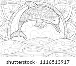 adult coloring book page a cute ... | Shutterstock .eps vector #1116513917