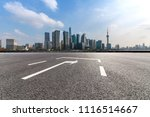 panoramic skyline and buildings ... | Shutterstock . vector #1116514667