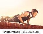 push ups  fitness in nature ... | Shutterstock . vector #1116536681